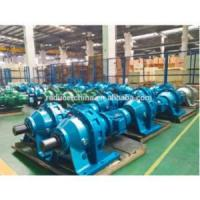 Quality BWE Series Two Stage Drive Reducer Cycloidal Speed Reducer for Mining Equipment wholesale