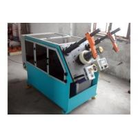 Quality Coil lacing machine Hydraulic Coil Inserting Machine Hydraulic coil inserting machine MJR-5 wholesale