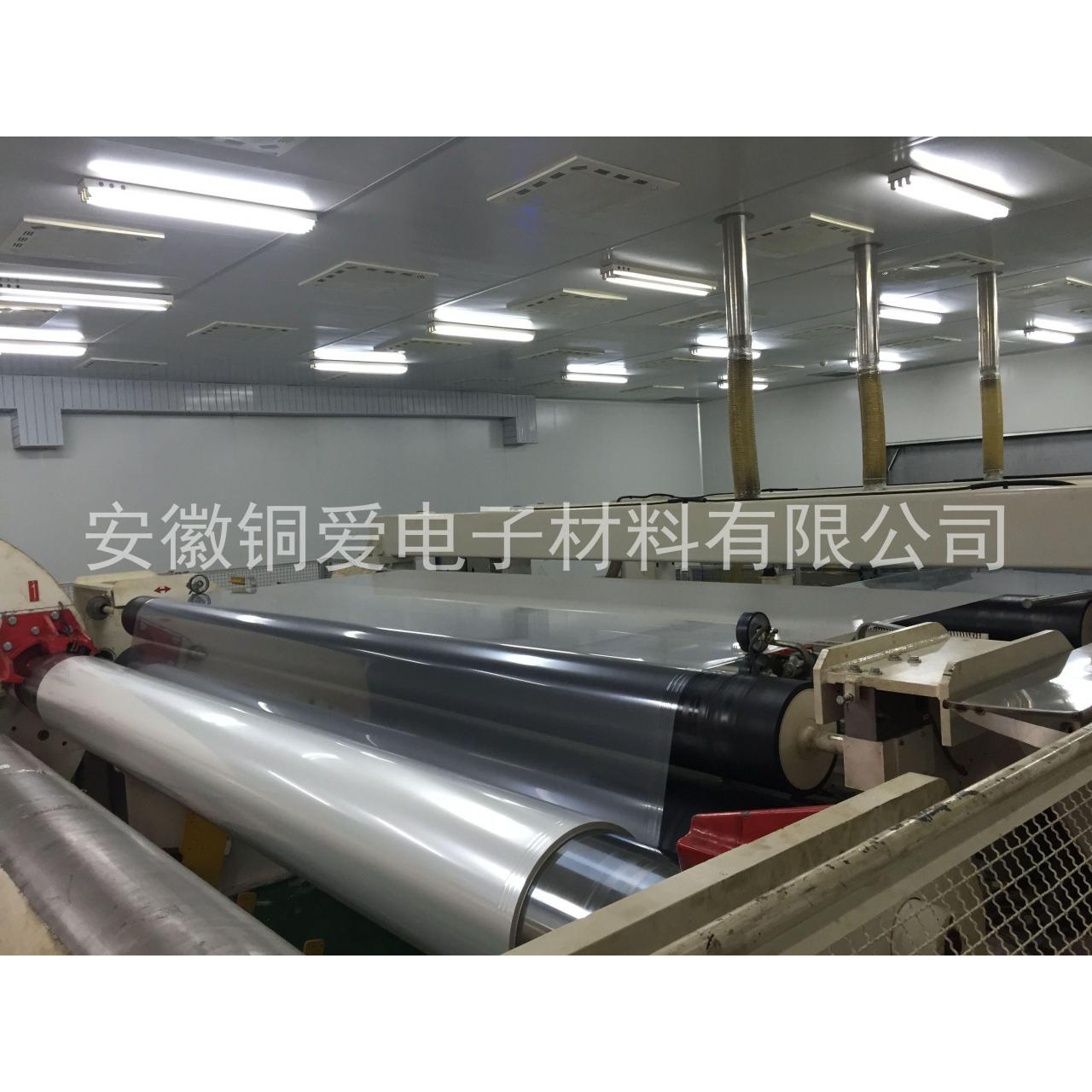 Heat transfer carbon membrane Traction winding