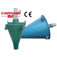 Buy cheap Cone type mixer blender from wholesalers