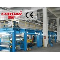 Buy cheap Fully automatic coating machine from wholesalers