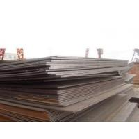 China Asme Approved Super Quality Steel Structure on sale