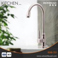 China China Single Handle Kitchen Faucet Brushed Finished Deck Mounted Kitchen Faucet on sale