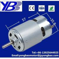 China 12v dc electric motor for bicycle  Water proof 12v DC Electric Motor For Bicycle Car Bike on sale