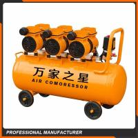 China 1 Industrial 1800W * 3 90L oil-free quiet air compressor low noise oil-free machine on sale
