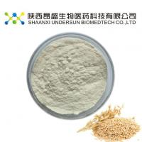 Buy cheap Yeast Glucan from wholesalers