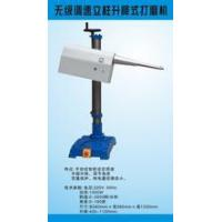 Buy cheap C4 Prosthetics Casting Apparatus, machine from wholesalers