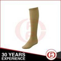 Buy cheap Prosthetics BK Cosmetic Foam Cover from wholesalers