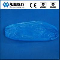 Quality PE-CPE Sleeve Cover wholesale