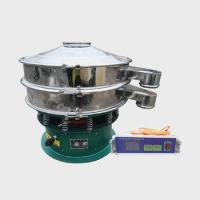 Quality 600mm Ultra-fine Powder Superior Quality Ultrasonic Vibrating Screen With Sonic Source wholesale