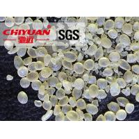 Cheap C9 cold polymerized petroleum resin for sale