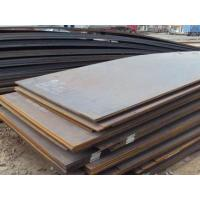 Quality Hot Dipped S275jo Low Alloy High Strength Steel Plates wholesale