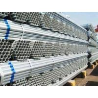 China DN80 DN1200 ISO2531 DUCTILE CAST IRON PIPE K9 on sale