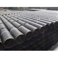 Quality a 572 gr 60 steel pipe wholesale