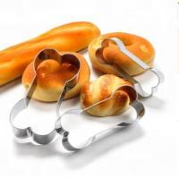 China 2018 Amazon hot selling stainless steel animal dog bone cookie cutter on sale