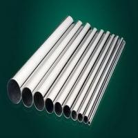 Quality 50Cr forging steel round bar exporters wholesale