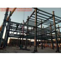 Quality Steel Construction wholesale
