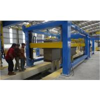 Buy cheap AAC Block Machine Good Quality AAC Block Making Machine from wholesalers