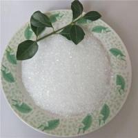 China Food Grade Magnesium Sulfate Heptahydrate on sale
