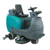 Ride on Automatic Floor Cleaning Machine