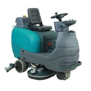 Cheap Ride on Automatic Floor Cleaning Machine for sale