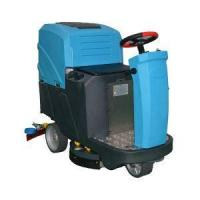 Quality Electric Ride on Floor Scrubber Machine wholesale