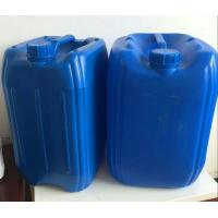 China Motor Oil Lubricant Plastic Bottle 20L Plastic Can Making Machine For Oil Packing on sale