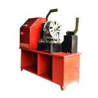 China Rim Straightening Machine Alloy Wheel Straightening Machine on sale