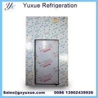 Buy cheap Cold room door yuxue from wholesalers