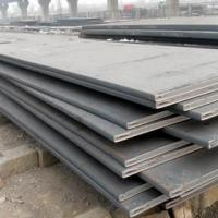Quality steel X 750 Weldings and bars wholesale