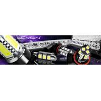 Buy cheap Lumen  Tail Light LED Bulbs from wholesalers