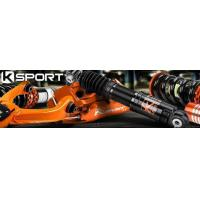 Buy cheap KSport  Airtech Air Suspension System-p1 from wholesalers
