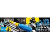 Buy cheap Bilstein  Clubsport Series Lowering Coilover Kit-p1 from wholesalers