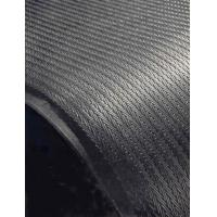 Quality Metal Wire Mesh Tightly Woven For Baking Or Conveying Small Parts wholesale
