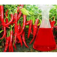 Quality Factory Price Paprika Oleoresin, Capsicum Extract wholesale