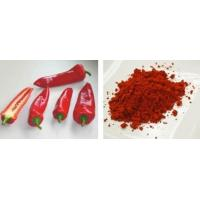 Quality Organic Food Colorants Paprika Oleoresin wholesale