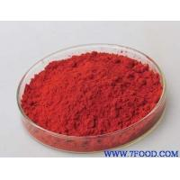 Quality Soluble Natural Food Paprika wholesale
