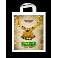 Buy cheap Printed Shopping bags from wholesalers