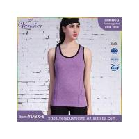 Quality Fashion sexy Vest Products YDBX-6 wholesale