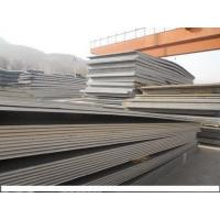 Quality Carbon Steel 400W GRADE STEEL for Hanover wholesale