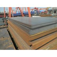 Quality Carbon Steel rina steel plate for Guainia wholesale