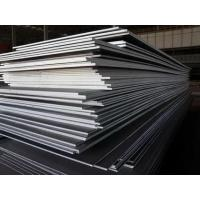 Quality Carbon Steel plate EH36 steel for Enschede wholesale
