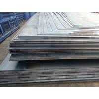 Quality Carbon Steel ms plate grade a chemical composition wholesale