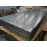 Quality Stainless Steel Coil/Sheet/Plate/Roll/Strap/Circle wholesale