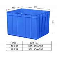 Quality Turnover box、Beverage containe 13# wholesale