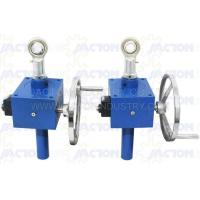 Buy cheap Manual Operation Worm Drive Screw Jack Cubic Design from wholesalers