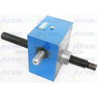 Buy cheap 250 kN Capacity Screw Jack Metric Machine Screw from wholesalers