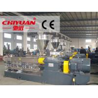 Buy cheap Heat-cutting air-cooled granulator from wholesalers