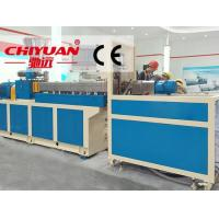 Buy cheap Rubber and plastic granulator from wholesalers