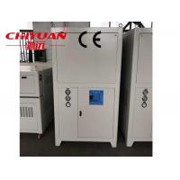Buy cheap 20HP Water Chiller Configuration from wholesalers